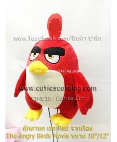 ตุ๊กตานกแดง Red Bird นกสีแดง จากเรื่อง ดิ แองกี้เบิร์ด มูฟวี่ The Angry Birds Movie