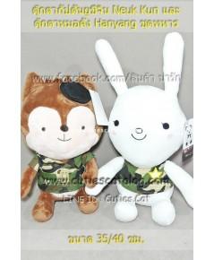 ตุ๊กตากัปตันยูชีจิน ตุ๊กตาหมอคัง ตุ๊กตาในซีรี่ย์ Descendants of the Sun series  ชุดทหาร ขนาด 35 ซม.