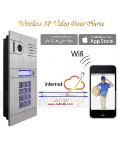 Smart IP door bell wireless intercom อินเตอร์คอมไร้สายใช้โทรศัพท์มือถือดูภาพได้