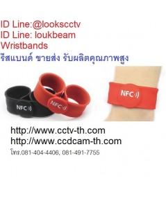 รีสแบนด์ Wristbands สายรัดข้อมือซิลิโคนกันน้ำ