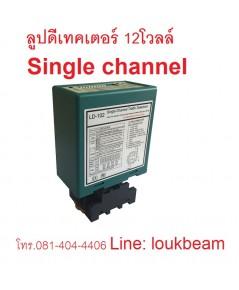 LD-102 ลูปดีเทคเตอร์ single loop detector 12-24V สีเขียว 2 contact