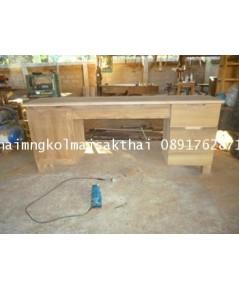 โต๊ะทำงานไม้สักสไตล์โมเดิร์น