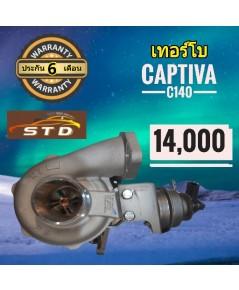 เทอร์โบ captiva 2.0 / c140
