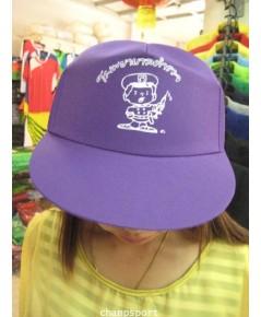 หมวกจ็อกกี้