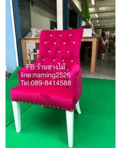 เก้าอี้เพ้นท์เล็บราคาถูก เก้าอี้เพ้นท์เล็บสไตล์วินเทจ เก้าอี้อื่นๆราคาโรงงาน