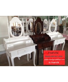 โต๊ะเครื่องแป้งราคาถูก สีขาวสไตล์วินเทจ โต๊ะเครื่องแป้งสไตล์วินเทจ
