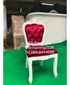 เก้าอี้เจ้าหญิงราคาถูก เก้าอี้เพ้นท์เล็บราคาถูก  สินค้าจัดรายการราราถูก เพียง 4900
