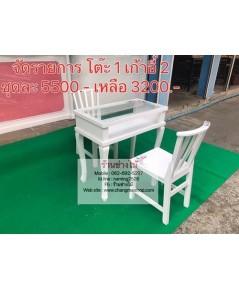 โต๊ะเพ้นท์เล็บสีขาว สินค้าจัดรายการราคา 3200  โต๊ะทำเล็บเจล ราคาถูกจากโรงงาน