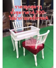 โต๊ะเพ้นท์เล็บ สินค้าจัดรายการราคา 4700  ราคาถูกจากโรงงาน