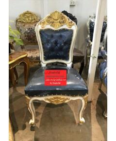 เก้าอี้เจ้าหญิงหลุยส์