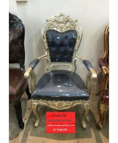 เก้าอี้สไตล์หลุยส์