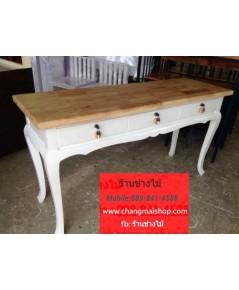 โต๊ะทำงานสไตล์วินเทจ  ราคาถูกจากโรงงาน