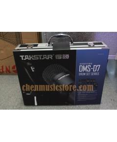 AKSTAR DMS-D7 Drum Microphone Set