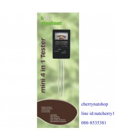 4in1เครื่องวัดph,NPK lux moisture แสงความชื้นในดิน