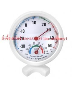 เทอร์โมมิเตอร์ เครื่องวัดอุณหภูมิ วัดความชื้นในโรงเห็ด ฟาร์มไก่ ห้องทดลอง โรงเรือนแบบหน้าปัด