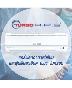 SAIJODENKI TURBO-APS R-410A-30 ขนาด 31072 บีทียู รุ่นใหม่ น้ำยา R-410A NEW 2018 ติดตั้งฟรี