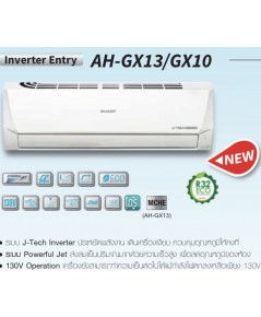 SHARP (INVERTER Entry GX-Series) AH/AU-GX13WMB ขนาด 12300 บีทียู