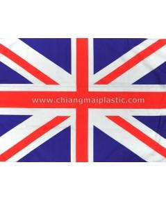 ธงนานาชาติ 16 ประเทศ ขนาด 60 x 90 cm.