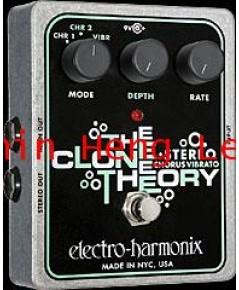 Electro Harmonix Stereo Clone Theor ( Analog Chorus / Vibrato)