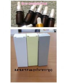 ขายปลีก ส่ง กล่องใส่ขวดเซรั่ม สี่เหลี่ยมทรงสูง ขนาด 2.4(กว้าง) * 2.4(ยาว) * 7.7(สูง) cm มีราคาส่ง