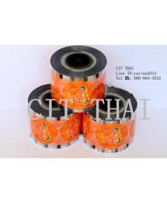 ฟิล์มส้มCY00001