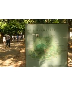 สวนโมกขพลาราม อ.ไชยา จ. สุราษฎร์ธานี