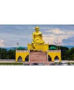 โปรแกรมสัมมนา,โปรแกรมทัศนศึกษา,โปรแกรมศึกษาดูงาน,นครราชสีมา, Nakhon Ratchasima,โคราช, Korat