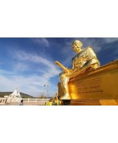 โปรแกรมเที่ยววังน้ำเขียว,Wang Nam Kheaw