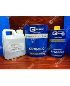 สีพื้นขาว 4:1(2 in 1) GPM-500