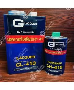 แลคเกอร์เคลือบเงา 4:1 (GL-410)