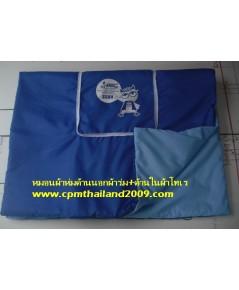 หมอนผ้าห่ม ผ้าร่ม+ผ้าโทเร (คลิกที่zoomเพื่อดูรูปภาพเพิ่มเติม)