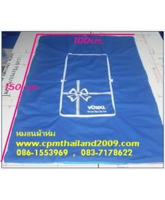ขนาดของหมอนผ้าห่ม ตอนกางออกแล้ว=100x150cm. (คลิกที่zoomเพื่อดูรูปภาพเพิ่มเติม)