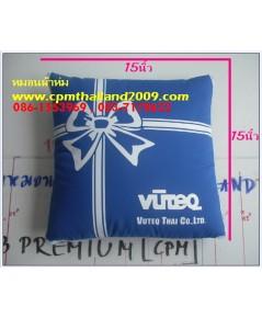 หมอนผ้าห่ม หมอนมีซิปพับรูดซิปเก็บเป็นหมอนอิงได้และกางออกเป็นผ้าห่มได้(คลิกที่Zoomเพื่อดูรูปเพิ่มเติม