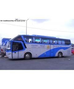 ตั๋วรถทัวร์ไปเสียมราฐ-บ.ขนส่ง 999