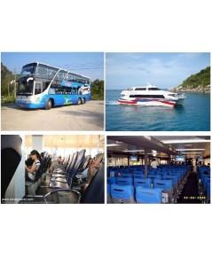 ตั๋วรถทัวร์ไปเกาะสมุย-Lomprayah High Speed