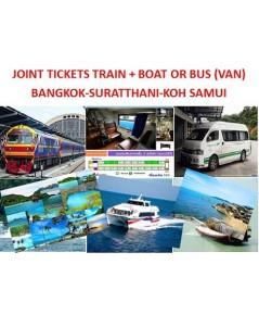 ตั๋วรถไฟไปเกาะสมุย