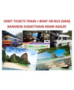 ตั๋วรถไฟจากกรุงเทพ ไปไร่เลย์