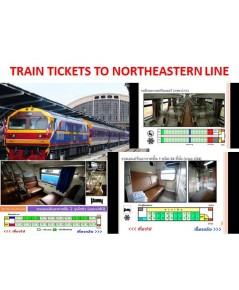 ตั๋วรถไฟจากกรุงเทพ ไปขอนแก่น