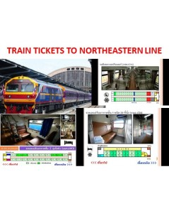 ตั๋วรถไฟจากกรุงเทพ ไปน้ำพอง