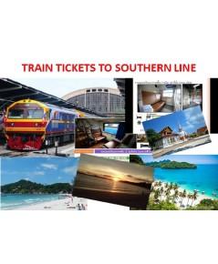 ตั๋วรถไฟจากกรุงเทพไปชุมพร