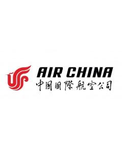 ตั๋วเครื่องบินราคาถูกไปจีน - Tianjin