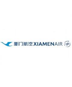 ตั๋วเครื่องบินราคาถูกไปจีน-Xiamen