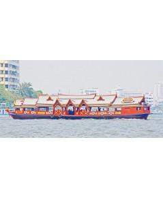 เรือแว่นฟ้า