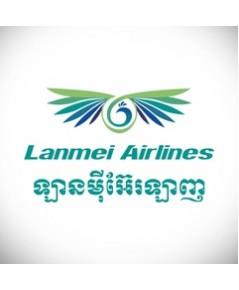 ตั๋วเครื่องบินราคาถูกจากกรุงเทพไปพนมเปญ