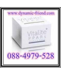 ไวทอลไลท์ พีพ่าร์ Vitalite PPARS