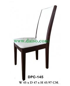 เก้าอี้ทานข้าวไม้ยางพารา  DPC-145