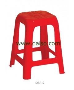 เก้าอี้พลาสติก ไม่มีพนักพิง DSP-2
