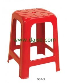 เก้าอี้พลาสติก DSP-3