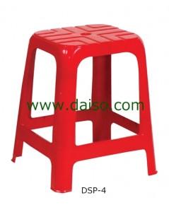 เก้าอี้พลาสติก DSP-4