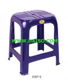 เก้าอี้พลาสติก DSP-5